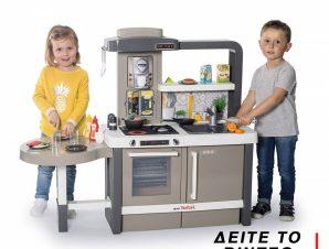 Smoby Ηλεκτρονική ΠΑΙΔΙΚΗ ΚΟΥΖΙΝΑ Tefal studio kitchen 312300